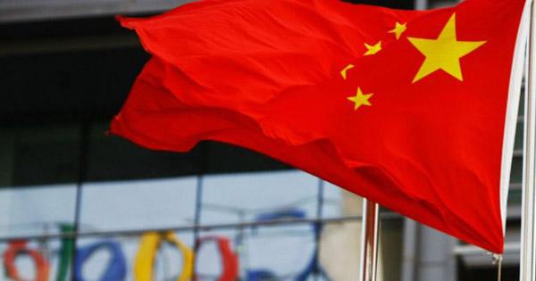 accéder-google-chine