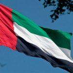 vpn-émirats-arabes-unis